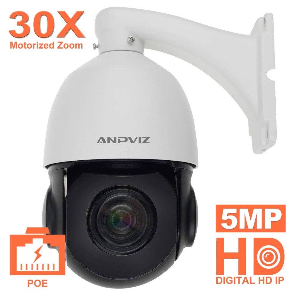 5MP PTZ средний купол Камера PoE 30X зум PTZ IP Камера Авто фокус открытый H.265 видеонаблюдения Cam 60 м ИК расстояние Onvif