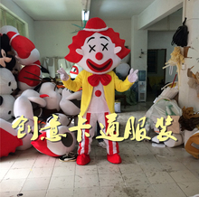 Carnival Clown Mascot Costume Perform Halloween Party Cosplay Dress Outfit Adult Size Cartoon Advertising Mascot Costume irek adult plus size saloon girl costume classic halloween cosplay costume for carnival festivals luxury quality
