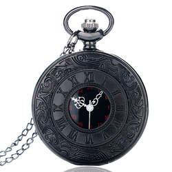 Винтаж черный унисекс часы мужские римские номер кварцевые стимпанк карманные часы Для женщин человек Цепочки и ожерелья кулон подарки