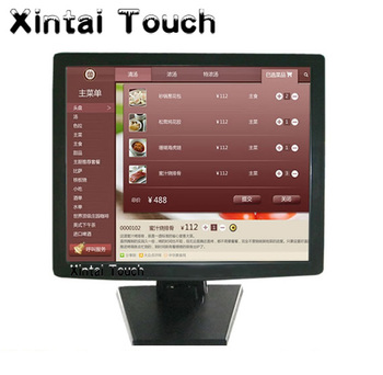 2015 newest desktop usb powered touch monitor 15 inch touch screen LCD monitor for ATM and POS