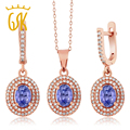 GemStoneKing 3.88 Ct Natural Blue Tanzanite Women's Jewelry Set 925 Rose Gold Plated Silver Pendant Earrings Set