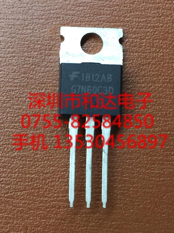 Цена HGTP7N60C3D
