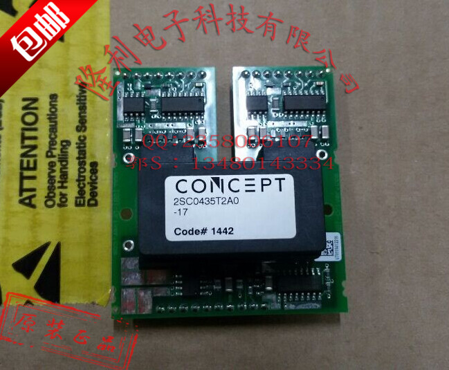 New Switzerland driver Board 2SC0435T2A0-17/2SC0435T2AO-17/2SC0435T2AD-17 concept driven 2sc0435t 2sc0435t2a0 17 new stock