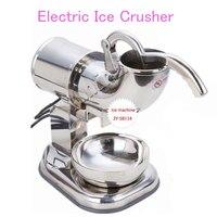 110V/220V Electric Ice Crusher Stainless Steel Ice Shaver Machine Ice Sand Maker Ice Cream Machine ZY-SB114