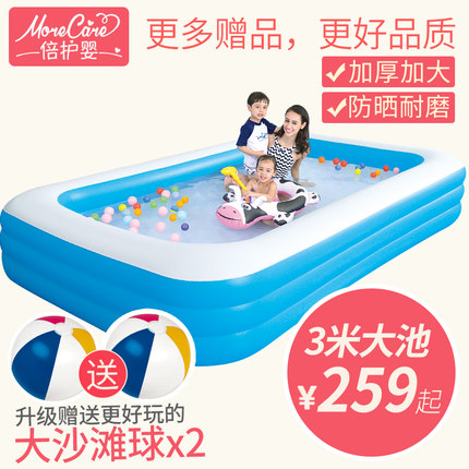 Infant Childrens Pool Inflatable Family Baby Adult Home Ocean Ball Pool Thicken Large Play Pool Family Super Large Ocean poolInfant Childrens Pool Inflatable Family Baby Adult Home Ocean Ball Pool Thicken Large Play Pool Family Super Large Ocean pool