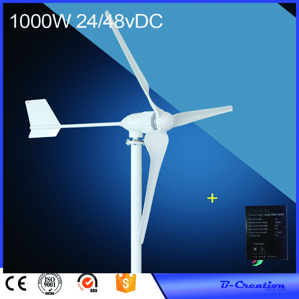 2018 Real New Mini Retifica 1kw Horizontal Wind For Turbine Generator 3 Blades Start Up 2.5m/s 24v/48v Optional Ce Approval 1kw horizontal wind turbine generator 3 5 blades start up 2m s 24v 48v optional wind generator ce approval