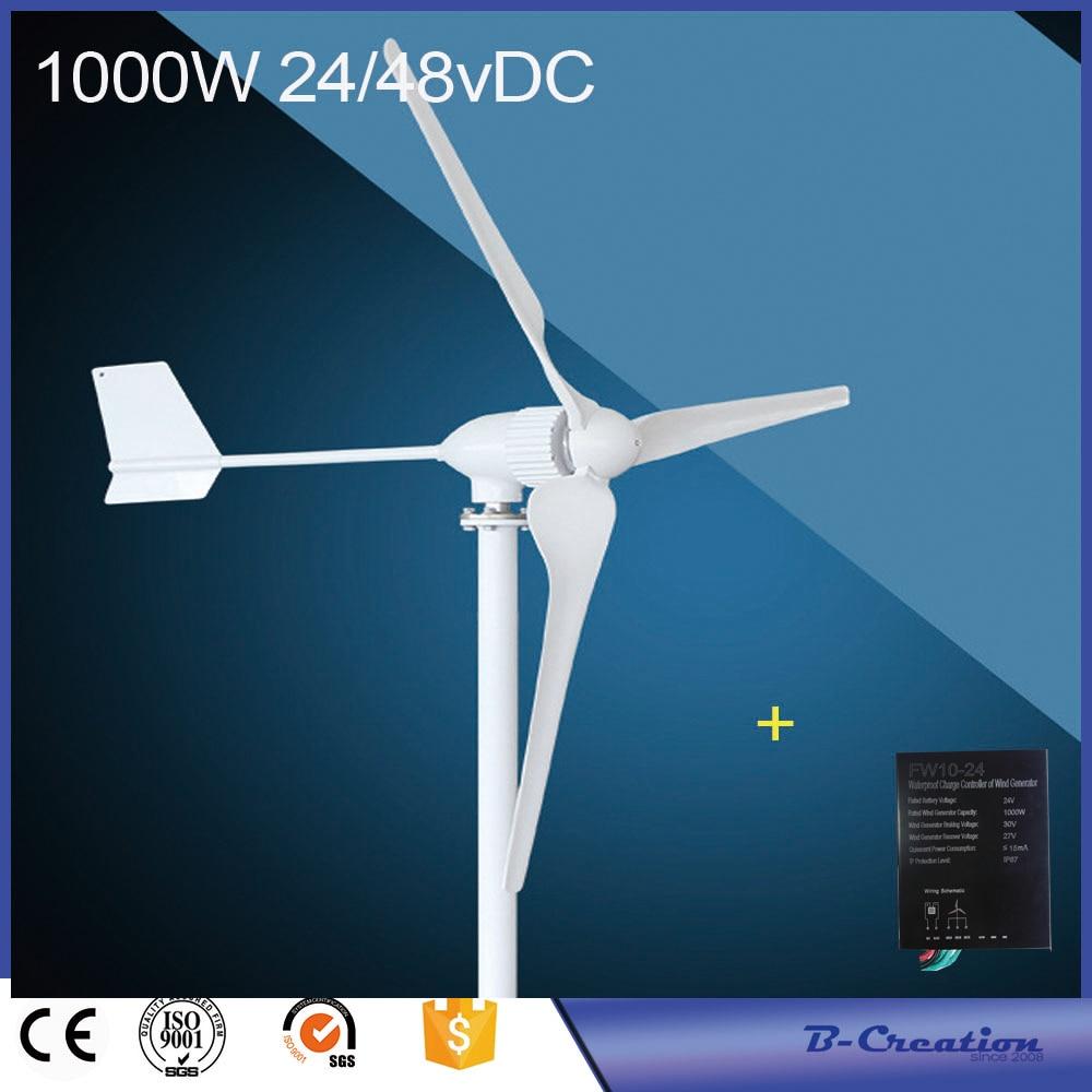 2018 Real New Mini Retifica 1kw Horizontal Wind For Turbine Generator 3 Blades Start Up 2.5m/s 24v/48v Optional Ce Approval 1kw horizontal wind turbine generator 3 blades start up 2m s 24v 48v optional wind generator ce approval