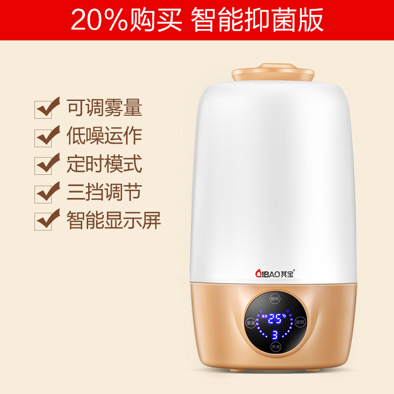 Humidifier Household Mute Large Capacity Bedroom Baby Pregnant Women Office Small Air Purification Aromatherapy Machine