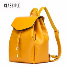 Рюкзаки женственный Packbags PU желтый Для женщин Рюкзак Новая мода  Повседневное школьные сумки для девочек-подростков большой Ё.. 13ba10c0f08