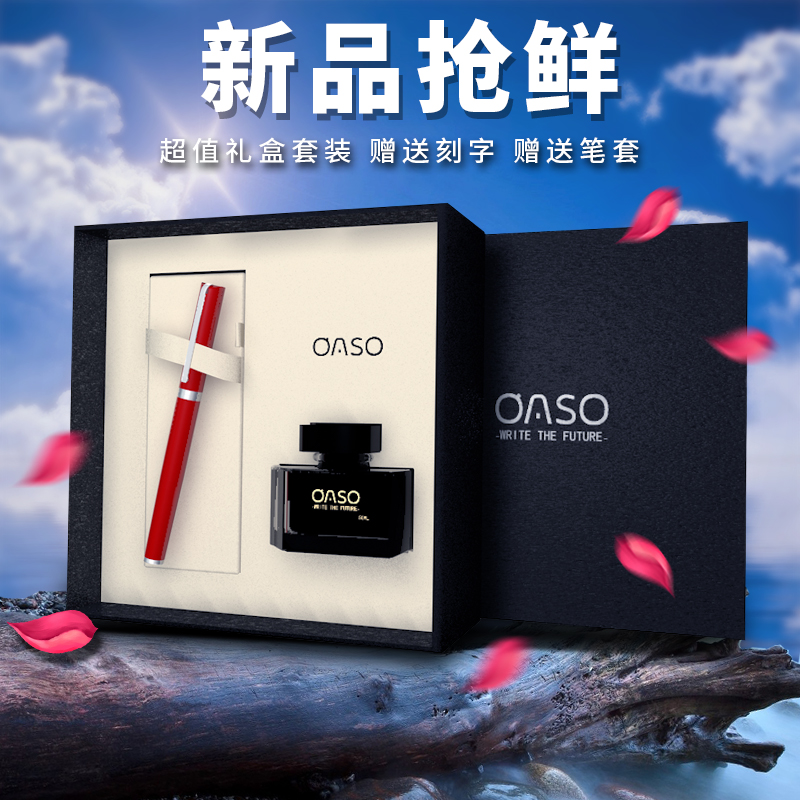 Picasso Authentic OASO Fountain Pen Set with Bottle Ink 0.38mm Nib Accounting Special Pens New Arrival Free Shipping art palace 966 picasso 0 38mm nib fountain pen commercial calligraphy fountain pen lettering smooth writing pens