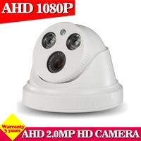 High Definition Camera 42pcs Ir Leds 40 Ir Distance 0 001lux Metal Osd Menu Sony Imx322