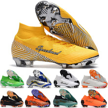 daf0882a6 Original Superfly VI 360 Elite Neymar FG Football Shoes Mens SuperflyX KJ  XII CR7 Cleats Kids
