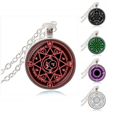 Magic Circle Space Moon Star Ouija Wicca Gypsy Pentagram Witch Steampunk Pendant Necklace Silver Bronze Chain Hexagon Necklace