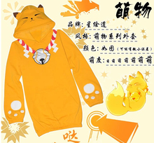 anime Japanese Gugure!Kokkurisann  Inugami KOHINA Emoticon Otaku Gugure! Kokkuri-san fox hoodie ears jacket
