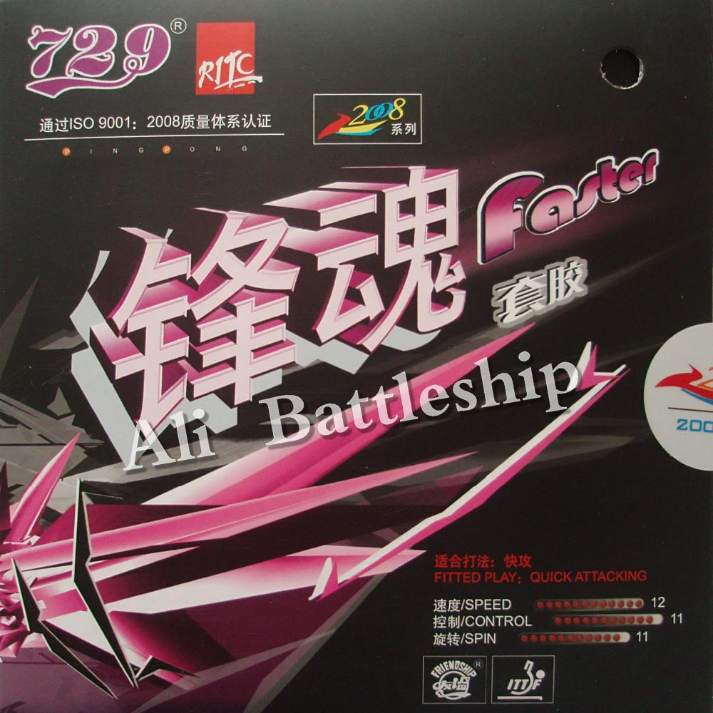 Original RITC 729 Friendship Faster  Pips-in Table Tennis Pingpong Rubber With Sponge 2.2mm
