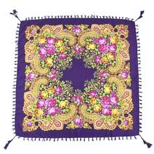 Tassel Square Flower Scarf