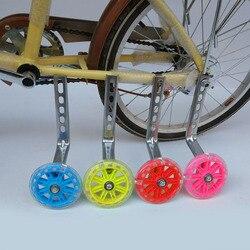 """Rowerowe rowerowe rowerowe dziecięce stabilizatory dla dzieci 12 20 """"koła treningowe Heavy Duty akcesoria YS BUY w Koła roweru od Sport i rozrywka na"""
