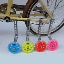 """จักรยานจักรยานขี่จักรยานเด็ก Stabilizers 12 20 """"ล้อ Heavy Duty อุปกรณ์เสริม YS BUY"""