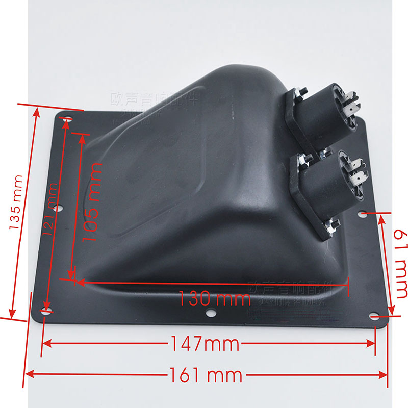 2 teile/los Eisen bühne lautsprecher junction box stecker mit dual 4-core ohm buchse 108*135mm marke neue