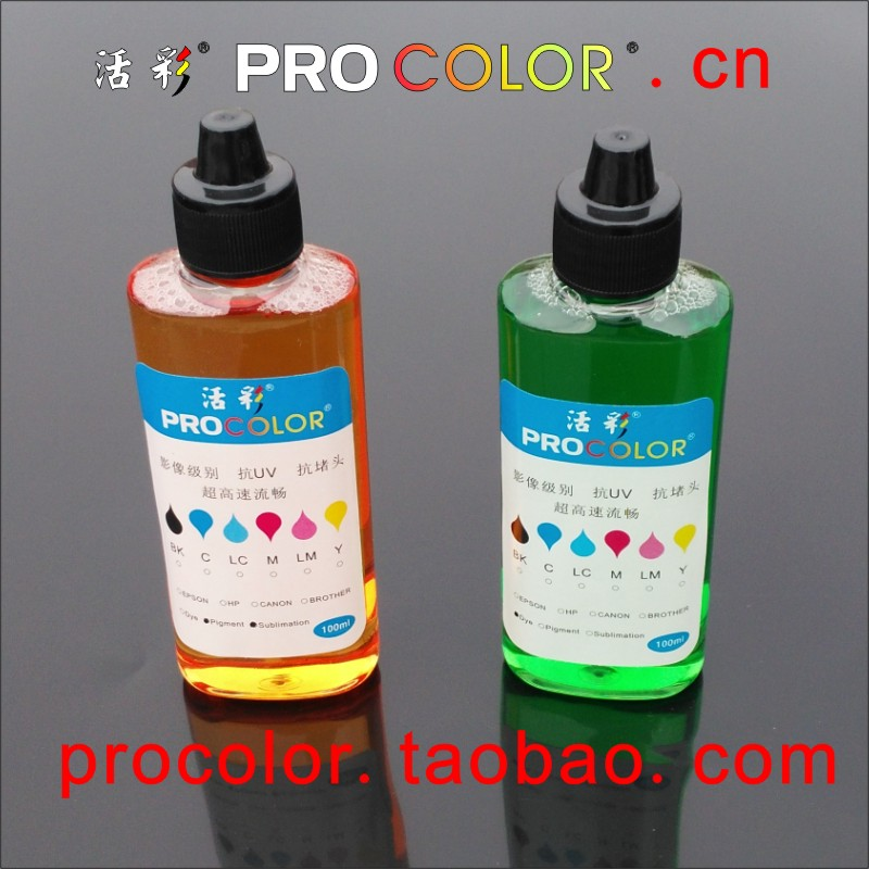 CLI-8 CLI8 Clean liquid print head Pigment ink Cleaning Fluid For Canon inkjet cartridge PRO 9000 PRO9000 Mark II IP9910 pinter