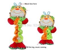 Hanging Music Playing Animal Toy