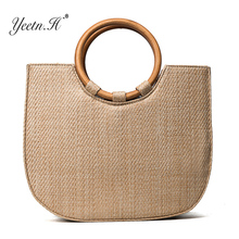 e0209c69d07ca H Straw Women beach bag Circle Ring Handbag string waterproof New Casual  Female Big