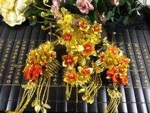 Meiyan Gorgeous Red Bride Wedding Hair Tiaras Hair Accessory  Hanfu Costume Hair Jewelry