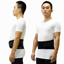 Portable Double Layer Waist Support Belt for Lower Back Pain Relief Back Brace for Lumbar Protect with PVC Supporting Strip цена и фото