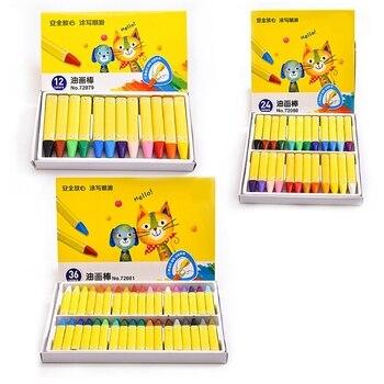 Sopa çocuk Boyama çizim Eskiz Sanat Aracı 122436 Renk Agunasaime
