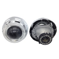 3 0 Inch Bi Xenon HID Projector Lens For Headlight Hella 3 5 Aluminum Car Modify