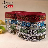 20 Yard Embroidery Satin Fabric Lace Trim Dress Collar Ribbon Tape Webbing Ethnic Tribal Nepal Thai