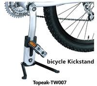 Topeak bicycle footrest mountain bike folding bracket portable crank parking frame bicycle mini bicycle Kickstand