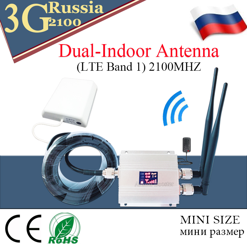 3g Amplifier 2100MHz WCDMA Gsm Mobile Signal Booster 3G 2100 MHz UMTS Signal Repeater Repeater Gsm 2100 Mhz Amplifier 3G Antenna
