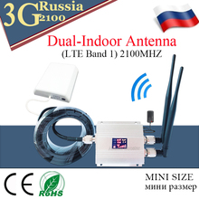 3g amplifier 2100MHz WCDMA gsm Mobile Signal Booster 3G 2100 MHz UMTS Repeater repeater mhz Amplifier Antenna