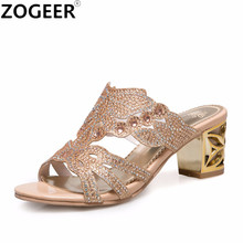 Plus size 46 2017 Summer Square High Heel Slippers Fashion Luxury Rhinestone Sandals Causal Flip flops Beach Shoes Woman Gold