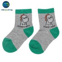 10 шт/лот 5 пар носков для малышей Мягкие вязаные хлопковые