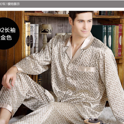 2017 Spring And Autumn Silk Sleepwear Male Long Sleeve Length Pants Twinset Thin Plus Size Lounge