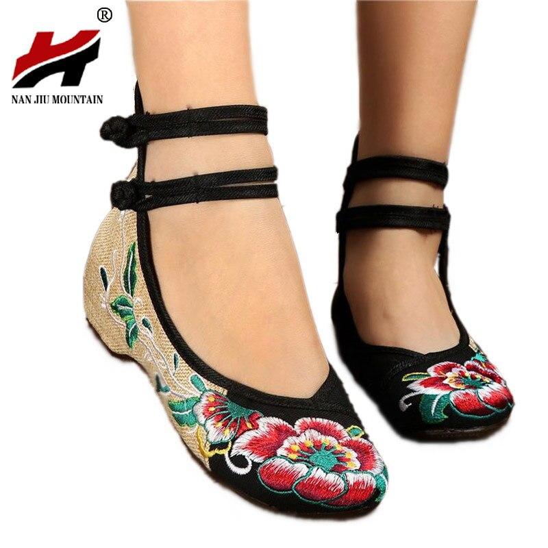 Grande Taille 35-41 Femmes Plat Lumineux Paon Broderie Femmes Chaussures Vieux Pékin Mary Jane Plat Talon Femmes De Danse Casual Chaussures