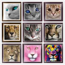 DIY 5D Diamond Painting Mosaic Lion & Cat Handmade  Cross Embroidery Set Pattern Made of Numbers