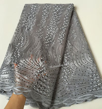 plain grey very soft unique African tulle lace sewing mesh French lace fabric high quality You will like So Amazing hot Sale
