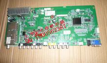 LT42600 motherboard JUJ7.820.357-4 V6.0 screen T420XW01 V.5