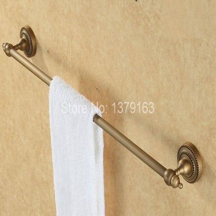 New Antique Brass towel Bar