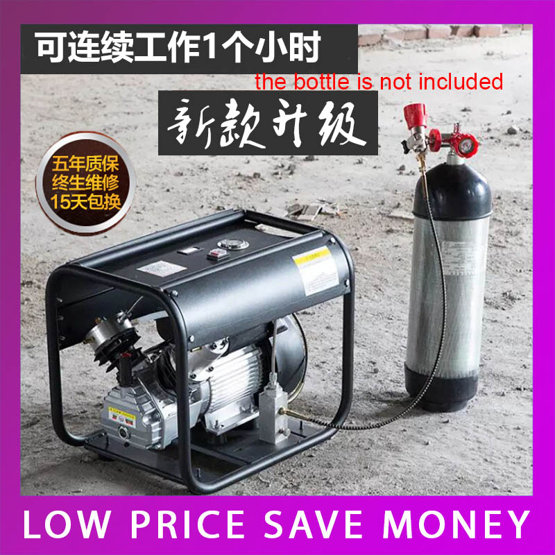 2.2KW Set Pressure Two Cylinder Water Cool High Pressure Air Pump 220V 50HZ With Breath Filter