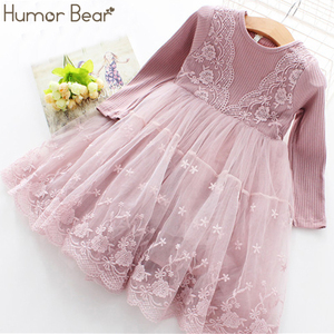 Humor Bear Girls Dress 2020 Spring Casual Long Sleeves lace Mesh Kids Dresses For Girl Autumn Clothing Princess Party Dress