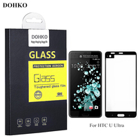 DOHKO Protective Tempered Glass For HTC U Ultra HD 2 5D Anti Glare Full Cover Tempered