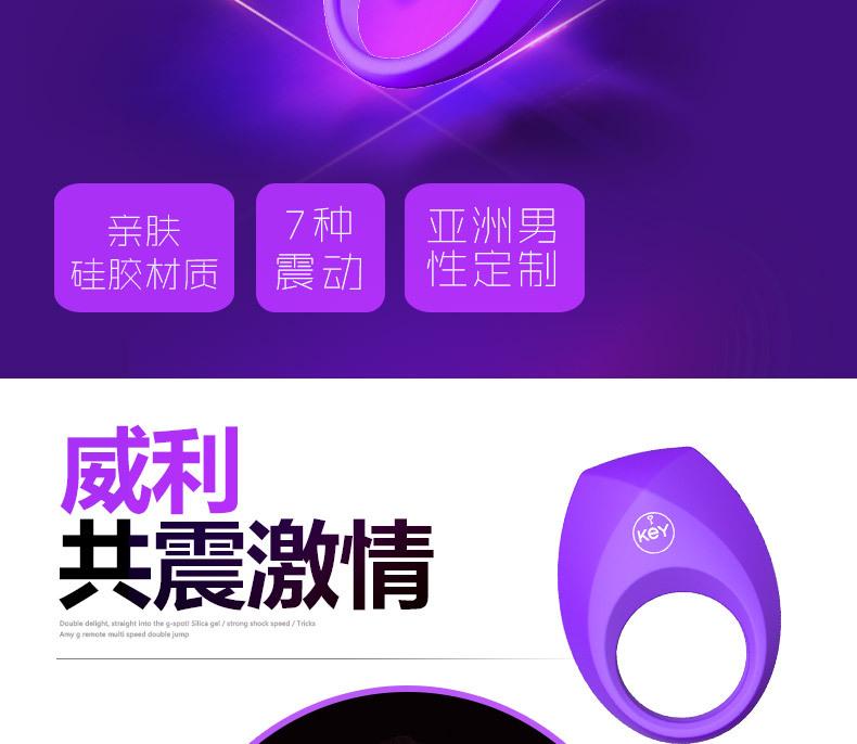 KEY Male Penis Ring Vibration Delay Penis Ring USB charging Sex toys for Men 2