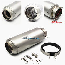 Universal 60.3MM Motorcycle Scooter Modified STEEL  yoshimura Muffler exhaust pipe CBR 125 250 CB400 CB600  FZ400 Z750 RACING