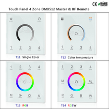 T11/T12/T13/T14 Touch Panel 4 Zone RGB DMX512 Master & RF Remote for single color/color temperature/RGB/RGBW led strip gledopto 2 4g rf rgb rgbw wall led panel remote control rgbw wall touch panel wireless rf touch remote 4 zone led wall panel