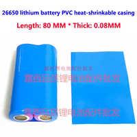 2 Y 26650 batería de litio cubierta de PVC película termorretráctil 2 y 26650 batería de litio cubierta de calor