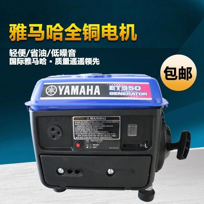 1000W gasoline generator ET950 silent household car small